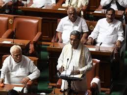 ರಾಜ್ಯ ಬಜೆಟ್-2018-19
