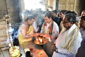 ಮೈಸೂರಿಗೆ ಆಗಮಿಸಿದ ರಾಹುಲ್ ಗಾಂಧಿ: ನಾಡ ದೇವತೆ ಚಾಮುಂಡೇಶ್ವರಿ ದರ್ಶನ ಪಡೆದು ವಿಶೇಷ ಪೂಜೆ