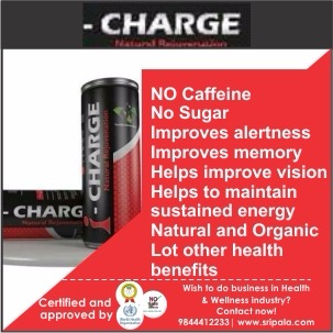 I Charge Health Drink from Sripala Solutions