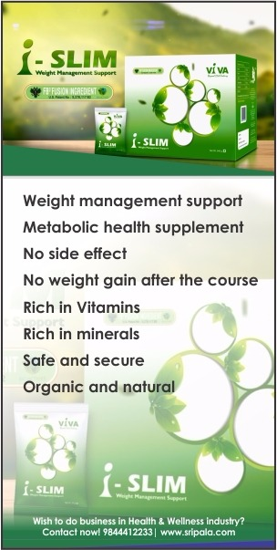 I Slim Weight Management Capules from Sripala Solutions