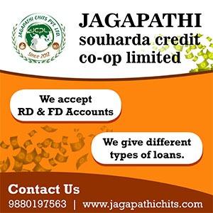 Jagapathi Chits and Mutual Funds