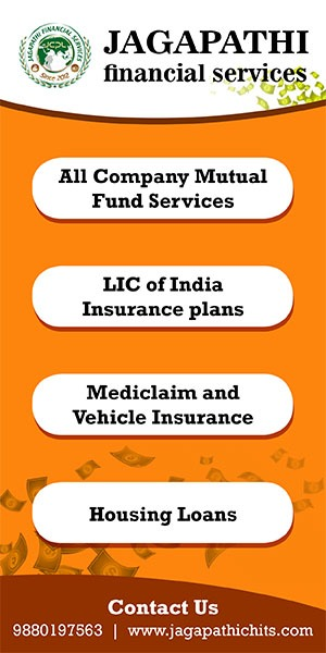 Jagapathi Chits and Mutual Funds