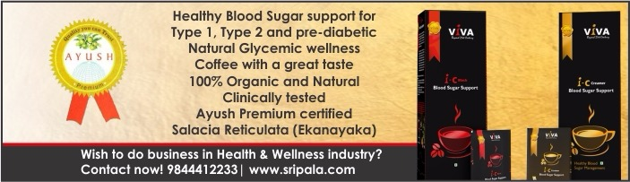 Viva Healthy Coffee from Sripala Solutions