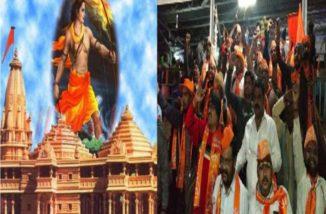 ರಾಮಮಂದಿರ ನಿರ್ಮಾಣಕ್ಕಾಗಿ ವಿಎಚ್ಪಿಯಿಂದ ಮತ್ತೊಂದು ಮಹತ್ವದ ಹೆಜ್ಜೆ