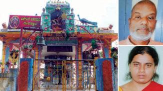 ಸುಳ್ವಾಡಿ ದೇವಸ್ಥಾನದ ವಿಷ ಪ್ರಸಾದದ ಆರೋಪಿಗಳು ಕೋರ್ಟ್ಗೆ ಹಾಜರು: ಬಿಗಿ ಪೊಲೀಸ್ ಬಂದೋಬಸ್ತ್