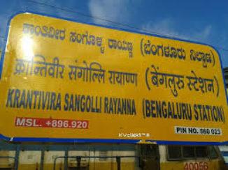 ಬೆಂಗಳೂರು ಸಿಟಿ ರೈಲ್ವೆ ನಿಲ್ದಾಣದಲ್ಲಿ ಕಂಟ್ರಿಮೇಡ್ ಗ್ರೆನೇಡ್ ಪತ್ತೆ