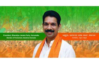 ಬಿಜೆಪಿ ರಾಜ್ಯಧ್ಯಕ್ಷ ಕಟೀಲು ವಿಶ್ವಾಸ  ಬಿಜೆಪಿ ಅಭ್ಯರ್ಥಿಗಳ ಗೆಲುವು ಖಚಿತ