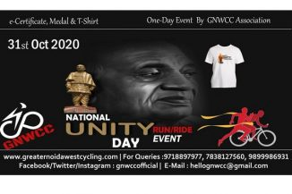 ರಾಷ್ಟ್ರೀಯ ಏಕತಾ ದಿನ: ಪಟೇಲ್ ಬಗ್ಗೆ  ವೆಬಿನಾರ್