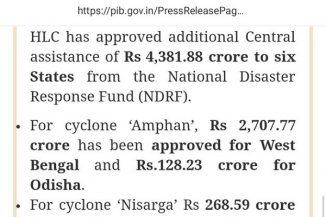 6 ರಾಜ್ಯಕ್ಕೆ 4,832 ಕೋಟಿ ರೂ. ಮಂಜೂರು | ಬಂಗಾಳಕ್ಕೆ ಹೆಚ್ಚು  ರಾಜ್ಯಕ್ಕೆ 577 ಕೋಟಿ ನೆರೆ ಪರಿಹಾರ
