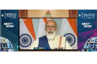 ಡಿಜಿಟಲ್ ಇಂಡಿಯಾ- ಆತ್ಮನಿರ್ಭರ ಭಾರತ್ ಪರಿಕಲ್ಪನೆ ರಾಜ್ಯದಲ್ಲಿ  ಸಾಕಾರ ಐದು ವರ್ಷದಲ್ಲಿ 300 ಶತಕೋಟಿ ಆರ್ಥಿಕ ಗುರಿ