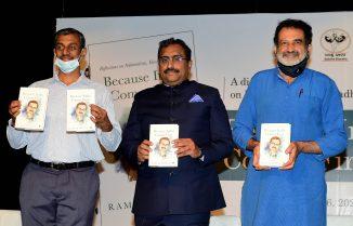 ಬಿಜೆಪಿ ಹಿರಿಯ ಮುಖಂಡ ರಾಮ್ ಮಾಧವ್ ಪ್ರತಿಪಾದನೆ ರಾಷ್ಟ್ರೀಯತೆಯೇ ನಮ್ಮ ಸಂಸ್ಕøತಿ